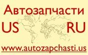 Запчасти для иномарок из США - Иркутск