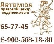 Куплю квартиру в Свердловском р-не