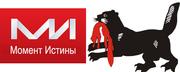 Полиграф Иркутск Полиграф