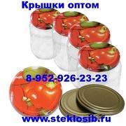 Купить крышки винтовые Твист оптом для консервирования Иркутск,  Сургут