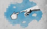 Продвижение в социальных сетях SMM