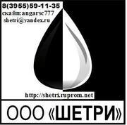 Бензин,  Дизельное топливо,  Мазут.