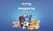 ТД Окинский продукты для жизни