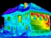 Тепловизор – Обследование